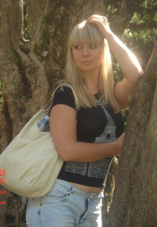 Recherche femme russe pour mariage