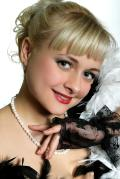 Cherche femme ukraine